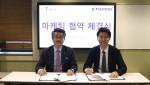 티미디어그룹과 이카이스는 이카이스 본사에서 마케팅 업무 제휴 협약을 체결했다