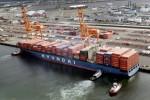 현대상선이 컨테이너 서비스 품질을 나타내는 선박 운항 정시성 부문에서 지난달에 이어 세계 4위를 기록했다.