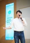 삼성SDS는 5일 송파구 잠실 본사에서 미디어설명회를 열고 브리티를 처음으로 언론에 공개했다