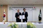 한국임업진흥원이 9월11일부터 양일간 한국우편사업진흥원, 케이티하이텔과 각각 업무협약을 체결했다