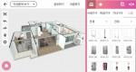 한국가상현실이 크로스 플랫폼 VR 인테리어 디자인 앱 코비하우스 Windows 버전을 출시한다