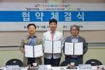 청주푸른병원이 천안다우리병원·대전다빈치병원과 재활치료의 도약과 발전을 위한 업무협약을 체결했다