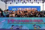 서울시립강동청소년수련관은 10월 15일 강동구 선사문화축제와 함께하는 청소년 동아리 경연대회 youth got talent를 성황리에 마쳤다