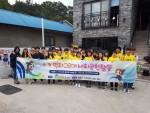 OK저축은행 CRM센터가 굿프렌드 산하 센터에 벽화그리기 봉사활동을 실시했다