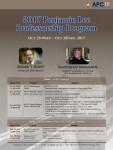 2017 APCTP Benjamin Lee Professorship 포스터