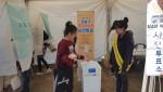제2대 강동구청소년의회 의원선거 사전투표가 14~15일 강동선사문화축제 체험장에서 진행되었다