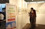 선진이 26일부터 31일까지 6일간 2017 선진가족 어린이 그림대회 수상작 전시회를 개최한다
