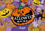스타필드가 온 가족이 즐길 수 있는 해피퍼니 할로윈 행사를 10월 14일부터 31일까지 하남·코엑스몰·고양 등 전점에서 진행한다
