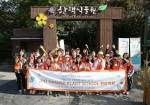 오렌지 플랜트 스쿨 현장 체험에 참여한 초등학생 30명의 단체 사진