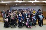 제8회 경기도 장애인 문예·미술·사진 공모전 시상식이 22일 개최되었다
