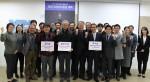 24일 개최된 과학기술인 협동조합 모의 크라우드펀딩 대회 데모데이 발표심사를 통해 우수 3개팀이 최종 선정되었다. 최우수상은 한국법과학협동조합, 우수상은 친환경에너지협동조합, 장려
