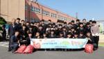 배정고등학교가 굿프랜드 모금행사인 2017 희망나눔 캠페인에 참여했다