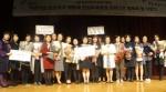 2017년 어린이집 안전사고 예방과 안심보육 환경 콘테스트 수상자