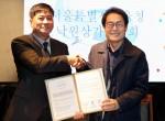 국내 최대 악기상점 집결지 낙원악기상가와 서울시교육청이 함께 개최한 서울학생 악기나눔 페스타가 25일 성공적으로 마무리됐다