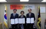 은둔환자 의료지원단이 협약을 통해 공식 일정에 들어갔다. 사진은 28일 은둔환자 의료지원단 백영민(왼쪽), KMI 김순이 이사장(가운데), 한국자원봉사협의회 이수민 사무총장(오른쪽