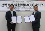펜타시큐리티 전호진 이사(좌측)와 스마일서브 김기중 본부장(우측)이 17일 MOU를 체결했다