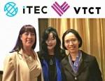 국제회의에 참석한 VTCT국제커머셜디렉터 Ms. Runa McNamara, ITEC시험심사관 Ms. Audrey Poon과 국제아로마테라피임상연구센터 최승완 대표