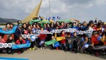 2018 평창동계올림픽 개막 G-100일인 11월 1일 인천대교 IC에서 2018명의 자원봉사자 서포터즈들이 평창동계올림픽의 성공을 기원하는 응원을 펼쳤다