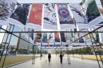2018 평창문화올림픽 아트배너전 올 커넥티드가 올림픽공원에서 11월 말까지 실시된다