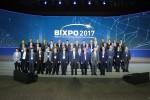 한국전력이 BIXPO2017 CTO포럼과 EPRI TI Summit을 개최했다