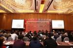 현대자동차그룹과 중국국가정보센터가 공동 주최하는 제 5회 한·중 자동차산업 발전 포럼이 11월 2일 베이징 샹그릴라 호텔에서 개최됐다