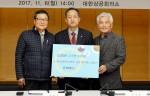 우리맛 연구중심 샘표가 11월 6일 서울 대한상공회의소에서 농식품상생협력추진본부와 국산 콩 소비 활성화를 위한 상생협력 업무협약을 맺었다