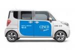 세스코 신규 서비스 차량