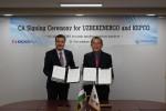 한전이 우즈베키스탄 국영전력공사와 사업협력약정을 체결했다