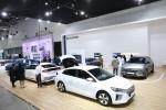 현대차가 대구 국제 미래자동차 엑스포에 참가했다