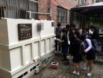 10월 19일 진행된 찾아가는 빗물학교 와雨!에서 서울 경서중 환경동아리 학생들이 빗물 이용 시설의 구조와 이용 방법을 함께 알아보고 있다
