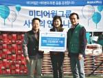 11월 4일 오전 서울 노원구 상계동에서 미디어윌홀딩스 장영보 사장(사진 오른쪽)과 딘타이펑코리아 김선옥 대표, 연탄은행 허기복 대표가 연탄나눔 봉사활동에 앞서 기념사진을 촬영하고