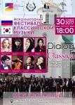 사단법인 티앤비엔터테인먼트 아티스트와 튜멘 심포니 오케스트라가 30일 러시아 튜멘에서 성황리에 공연을 개최했다