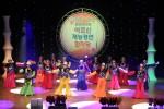 2017 제1회 어르신 재능경연 한마당에 참가한 서울시립도봉노인종합복지관 은빛파워팀