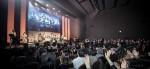 21일 정부세종컨벤션센터에서 2017 인생나눔축제가 성황리에 개최되었다