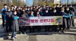 아이엠아이가 1일 임직원과 함께 전주 태평동 일대에서 따뜻한 愛너지 나눔 캠페인을 진행했다