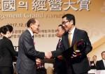 S-OIL이 5일 서울 중구 그랜드힐튼 컨벤션센터에서 열린 2017년 한국의 경영대상 시상식에서 브랜드 경영 부문 종합대상을 수상했다