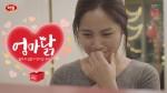 하림은 연말연시를 맞아 혼밥족의 잃어버린 입맛과 건강을 되찾아주자는 취지에서 대국민 프로젝트 엄마닭 캠페인을 실시한다