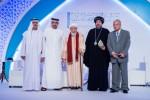 사진 좌에서 우로: 셰이크 나얀 빈 무바라크, 셰이크 압둘라 빈 자예드 알 나얀, 샤이크 압달라 빈 바야, 안바 에르미아, 마흐무드 함디 작주크