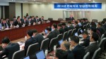 현대상선이 내년도 준비를 위한 2018 영업전략회의를 18일 오전 개최했다