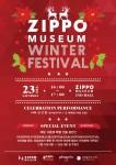 지포가 아시아에서 최초로 개관한 제주 지포뮤지엄에서 연말을 맞아 다양한 이벤트와 콘서트로 풍성하게 채운 윈터 페스티벌을 개최한다