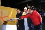 2018 평창 동계올림픽대회 개막을 알리는 성화의 불꽃이 12월 27일 회색 공업도시에서 친환경 녹색도시로 변신을 시도하고 있는 구미에서 봉송을 실시했다
