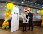 한국지역아동센터연합회는 30일 한섬 지정기탁사업의 일환으로 장학금 전달식을 개최했다. 사진은 옥경원 대표가 장학생에게 장학금을 전달하고 있다