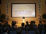 삼성전자가 2018년 시무식을 개최했다
