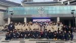 대한체육회가 1월 8일부터 13일까지 일주일간 서울, 경기도, 강원도 일원에서 제 16회 한·일청소년동계스포츠 초청교류를 실시한다