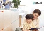 키즈스콜레 100일 독서 1기 남은영, 박지훈 모자가 책을 읽고 있다