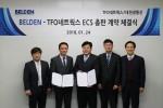 대한광통신의 자회사인 TFO네트웍스가 미국의 BELDEN과 24일 ECS 사업 부문 한국 총판 계약을 체결했다(왼쪽부터 BELDEN Korea 윤남용 이사, BELDEN APAC