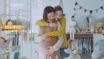 KB손해보험이 신규 TV 광고 캠페인 희망을 안다 편을 론칭한다