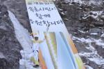 2018 평창 동계올림픽 성화가 27일 속초를 찾아 강원도가 간직한 볼거리와 먹거리를 소개했다.