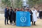 수요일이 대학생 서포터즈와 농어촌관광 활성화를 위한 팸투어를 9일 개최했다