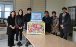 국민연금관리공단 성남지사가 성남시 한마음복지관에 후원물품 전달했다